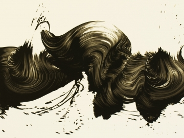 James Nares - West on Sunrise (black)