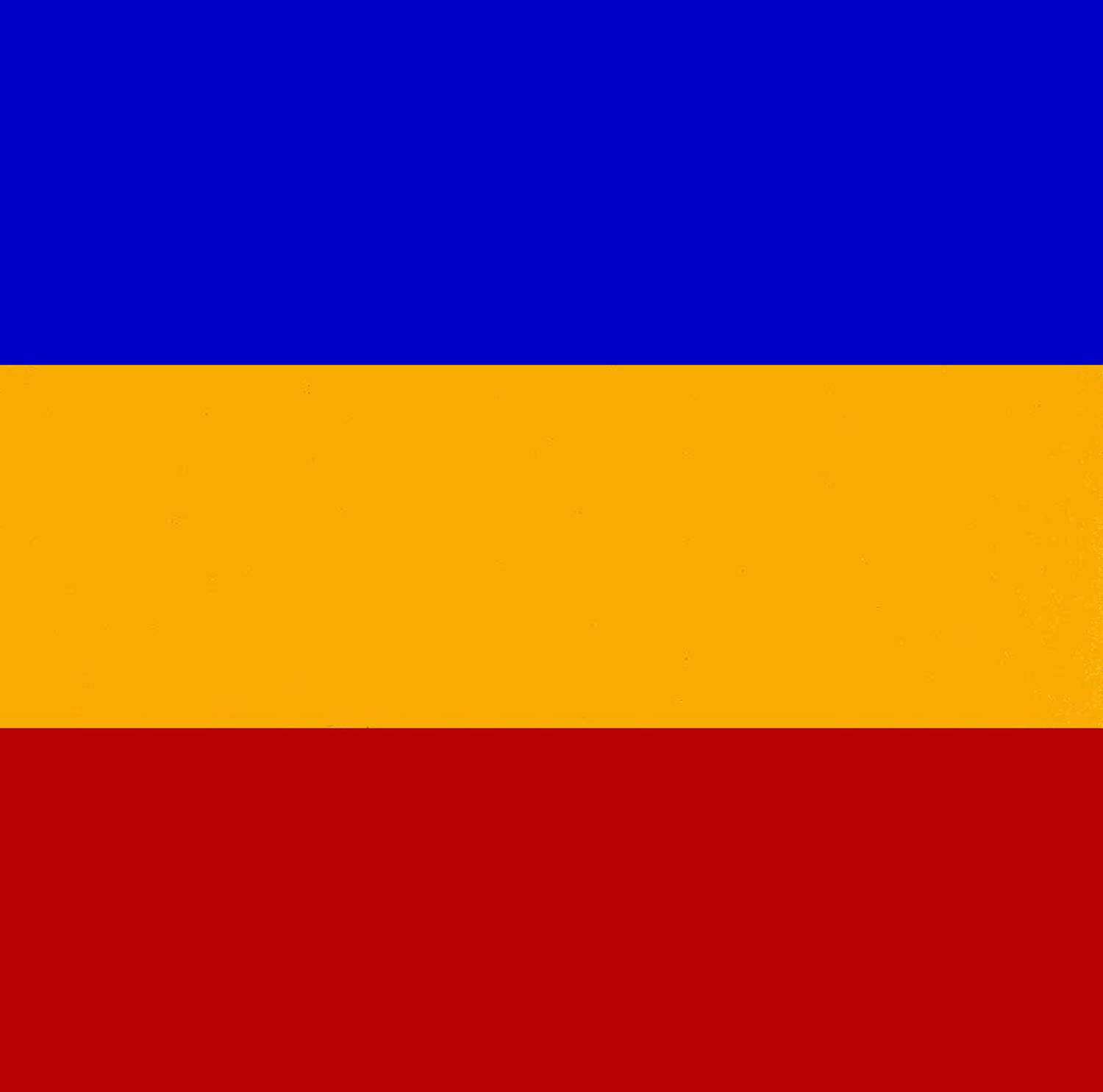 Red yellow and blue flag