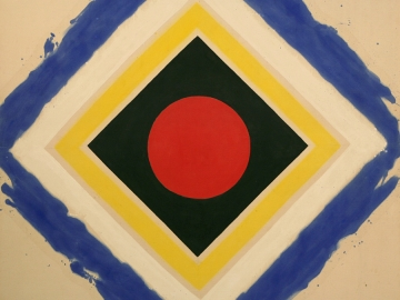 Kenneth Noland - Magic Box